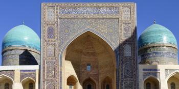 Irã 4